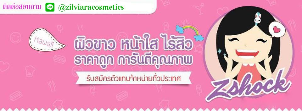 ลิปปากชมพู ลิปแก้ปากดำ Lip Pink Balm Natural