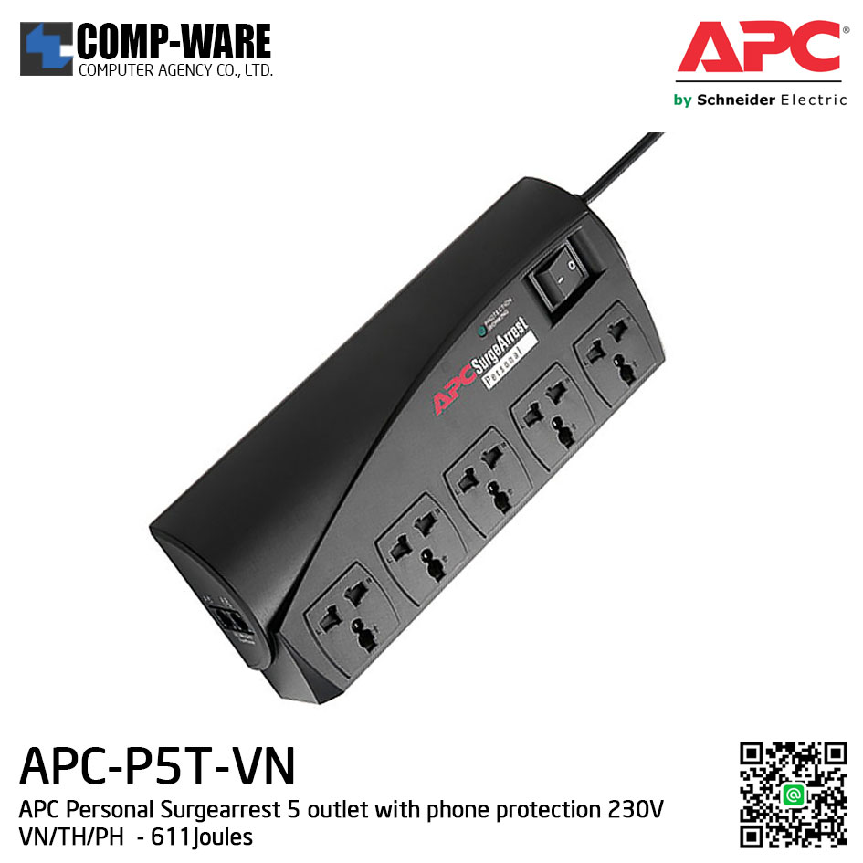 APC Surge Protection APC-P5T-VN 5 outlet with phone protection 230V VN/TH/PH (611 Joules)