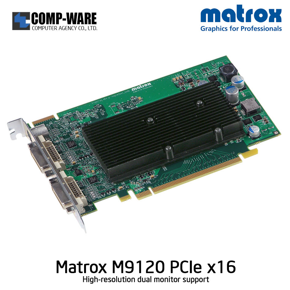 Matrox M9120 PCIe x16 Graphic Card Dual-Monitor (2*DVI)