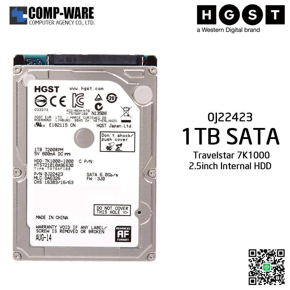 HGST Travelstar 7K1000 1TB 7200RPM SATA 6Gb/s 32MB Cache 2.5-Inch Internal Hard Drive 0J22423