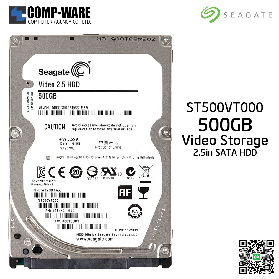Seagate Video 500GB SATA 6Gb/s 5400rpm 16MB Cache 2.5inch Hard Drive ST500VT000