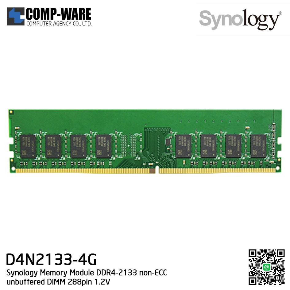 Synology RAM Module 4GB DDR4-2133 non-ECC unbuffered DIMM 288pin 1.2V D4N2133-4G