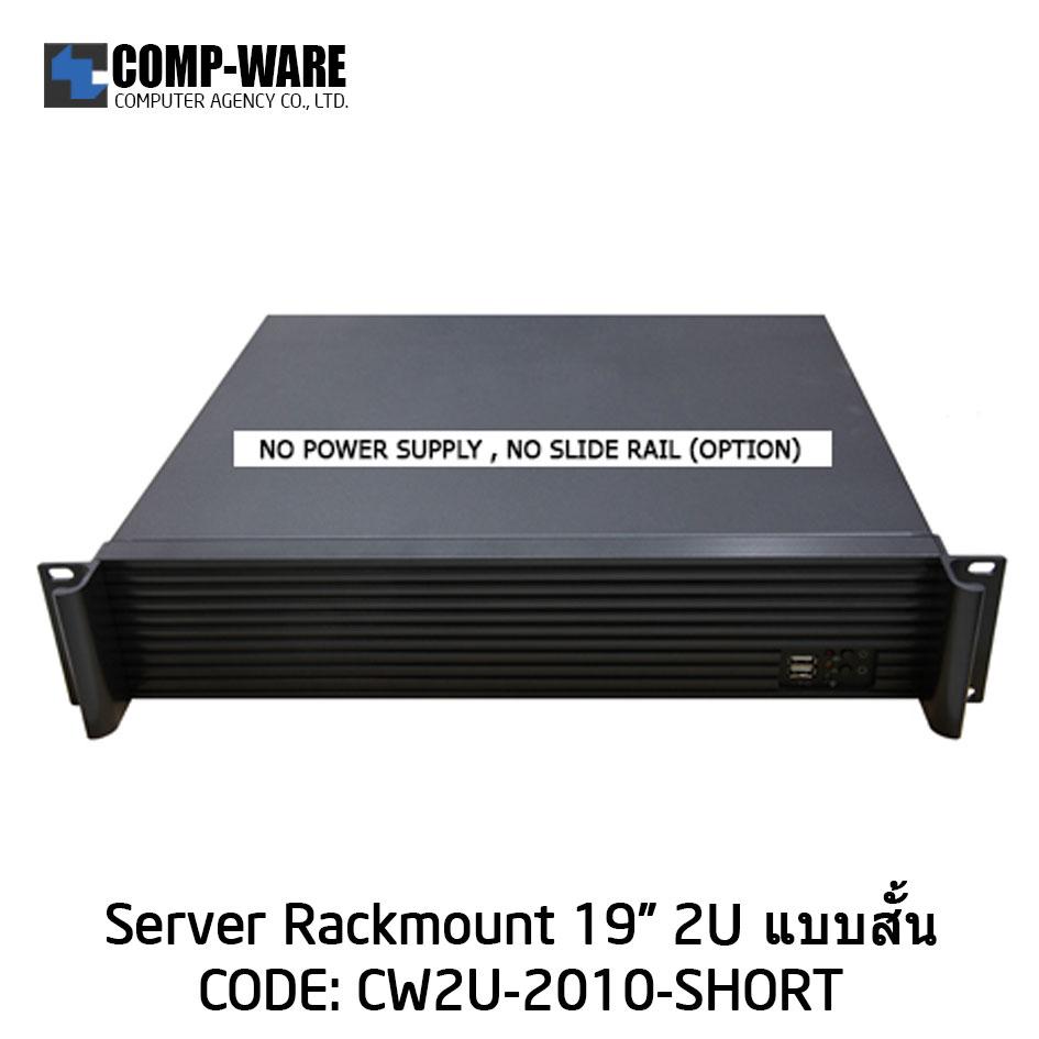 "Server Rackmount 19"" 2U CW2U-2010 (Short) 1U Power Supply"
