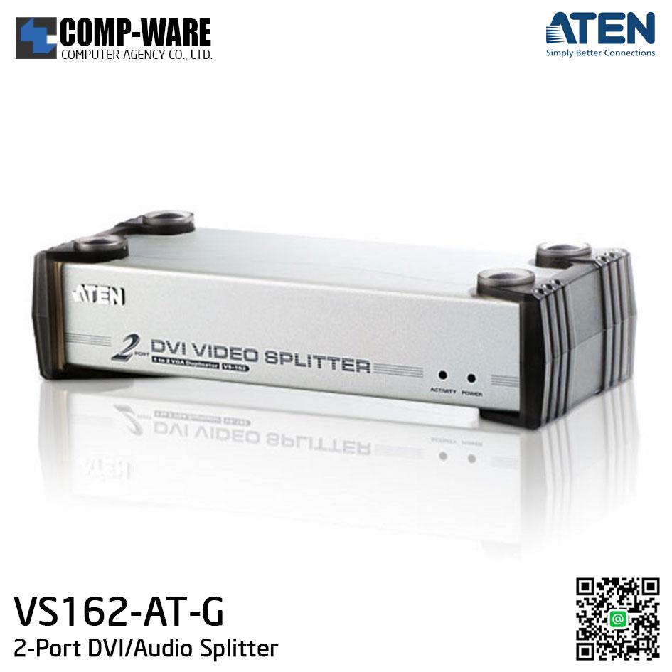 ATEN 2-Port DVI/Audio Splitter VS162-AT-G
