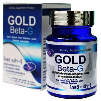 โกลด์ เบต้า-จี (GOLD Beta-G)