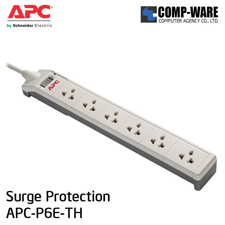 APC Surge Protection APC-P6E-TH Essential SurgeArrest 6 outlet 230V VN/TH/PH (600 Joules)