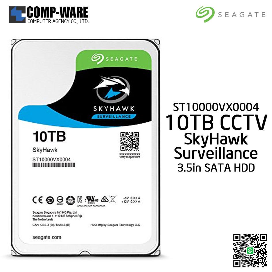 Seagate SkyHawk 10TB Surveillance Hard Drive - SATA 6Gb/s 256MB Cache 3.5-Inch Internal Drive (ST10000VX0004)
