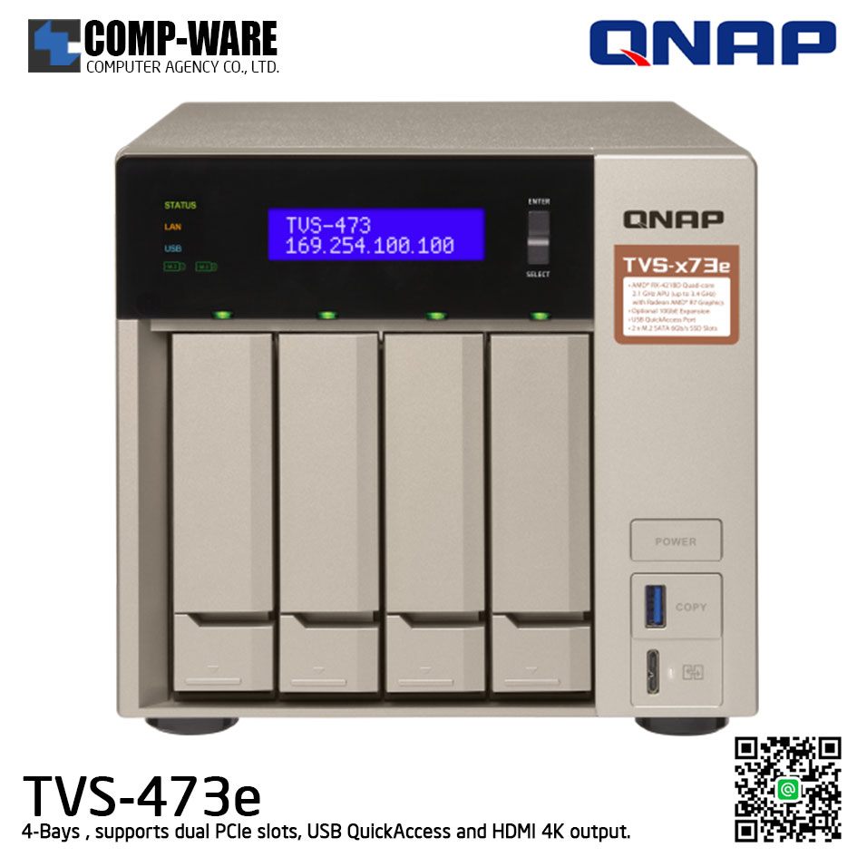QNAP NAS (4-Bay) TVS-473e (8GB DDR4 RAM)