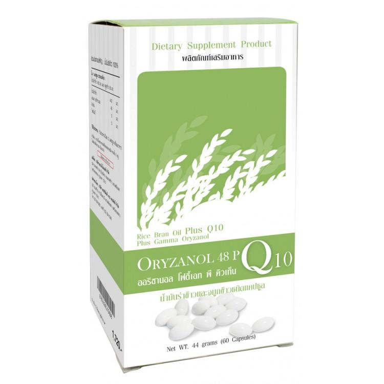 น้ำมันรำข้าวผสมโคคิวเท็น Oryzanol 48 P Q10
