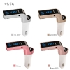 CAR G7 Bluetooth Car Charger ของแท้ 100%