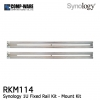 Fixed/Mounted Rail Kit RKM114 for 1U Synology Rackmount models