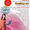 SEO Fan Page