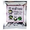 ชาตัวหอม ร้านยาไทยโพธิ์เงิน - อภัยภูเบศร โอสถ