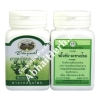 Lower Blood Sugar Set - Healthcare - Abhaiherb