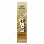 Focus Wrinkle Serum Lotus, Bamboo & Rice - Abhaiherb