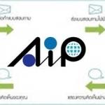 Aip thailand ตอบแบบสำรวจแลกของขวัญหลากหลาย
