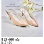 รองเท้าคัชชู ปลายแหลม รัดส้น(B13-460-ครีม ครีม)