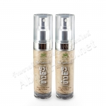 (Special: 15% Off) 2x Focus Wrinkle Serum Lotus, Bamboo & Rice - Abhaiherb