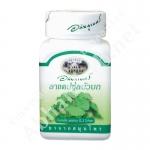 Gotu Kola Capsules (400 mg. 70 Capsules) - Abhaiherb