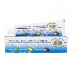 ยาสีฟันสมุนไพร (70 กรัม) อภัยภูเบศร