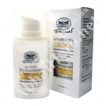 Herbal Eye Gel - Abhaiherb
