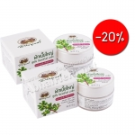 (Special: 20% Off) 2x Phak Bia Yai Soothing Overnight Mask - Abhaiherb