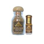 ผงมดยอบ อโรม่า Myrrh Powder Gum Tear แท้ 100% 40g + น้ำมันมดยอบ อโรม่า Myrrh Oil แท้ 100% 3 ml.