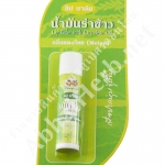 Lip Balm with Rice Bran Oil (Melon) - Abhaiherb