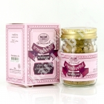 Intajak Herbal Powder - Abhaiherb
