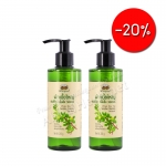 2x Phak Bia Yai Sensitive Cleansing Water - Abhaiherb (Special: 20% Off)