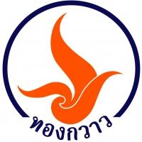 ร้านจำหน่าย ไคโตซาน ไคติน โรงงานผลิตไคโตซาน 084-8165995 คุณภาพเกรด A สูตรพืช นาโน แท้ 100%