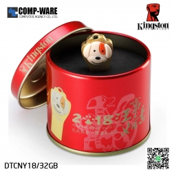 Kingston 32GB DTCNY18/32GB DATA TRAVELLER CHINESE NEW YEAR 2018 LIMITED EDITION USB3.1 100MB/S READ WITH GIFT BOX(DOG)