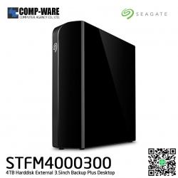 "Seagate External HDD 4TB STFM4000300 BACKUP PLUS DESKTOP (BLACK) 3.5"" ประกัน 3ปี"