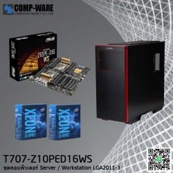 Comp-Ware Workstation T707-Z10PED16WS , E5-2603v4 , 16GB , 120GB SSD, 2TB HDD , DVDRW, Tower 750watt 80plus ประกัน 3 ปี (on-site)