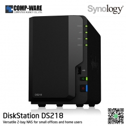 Synology DiskStation (2-Bay) DS218 (2GB DDR4 RAM)
