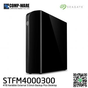 "Seagate External HDD 4TB STFM4000300 BACKUP PLUS DESKTOP (BLACK) 3.5"" ประกัน 3ปี"