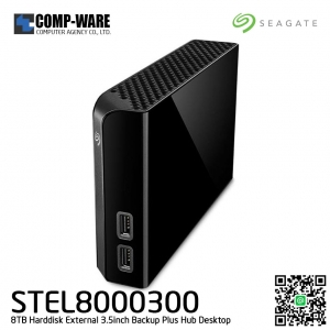 "Seagate External HDD 8TB STEL8000300 BACKUP PLUS HUB DESKTOP (BLACK) 3.5"" ประกัน 3ปี"
