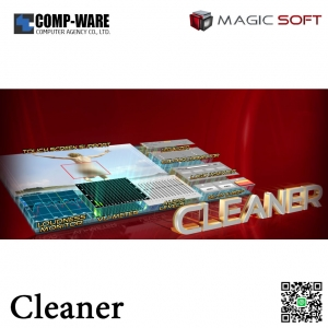 MagicSoft Cleaner (SD and HD Setups supported) - Broadcast license