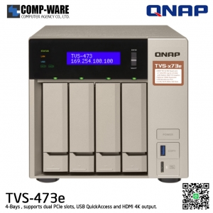 QNAP NAS (4-Bay) TVS-473e (4GB DDR4 RAM)