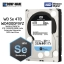 Western Digital Se WD4000F9YZ 4TB 7200RPM 64MB Datacenter Enterprise SATA Hard Drive ประกัน 1 เดือน thumbnail 1