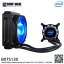 Intel BXTS13X Liquid Cooling Thermal Solution for Socket LGA2011 / LGA2066 / LGA1366 / LGA1156 / LGA1155 / LGA1151 / LGA1150 thumbnail 3