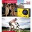 SJ CAM SJ5000X ELITE EDITION 4K GYRO ของแท้ 100% *รุ่นอัพเกรดล่าสุด thumbnail 9