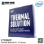 Intel STS300P Thermal Solution LGA3647 Scalable Series Passive Heatsink for 1U Chassis thumbnail 1