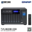 QNAP NAS (8-Bay) TVS-882BR Core i5 (16GB RAM) All-in-one Blu-ray NAS for disc backup, video playback, and file sharing thumbnail 1