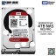 WD Red PRO 4TB NAS Hard Disk Drive - 7200RPM SATA 6Gb/s 128MB Cache 3.5Inch - WD4002FFWX thumbnail 1