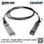 QNAP SFP+ 10GbE Twinaxial Direct Attach Cable 1.5M SFP+ Direct-Attach Cable CAB-DAC15M-SFPP-A02 thumbnail 1