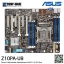 ASUS Z10PA-U8 LGA2011-3 Server & Workstation ATX Size Server Board with Fruitful Expansion Capability thumbnail 1