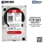 WD Red PRO 6TB NAS Hard Disk Drive - 7200RPM SATA 6Gb/s 128MB Cache 3.5Inch - WD6002FFWX thumbnail 1