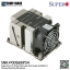 Supermicro 2U Active CPU Heatsink Socket LGA3647-0 (SNK-P0068APS4) Narrow Mounting Mechanism for Intel Scalable Workstation thumbnail 1