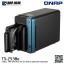 QNAP NAS (2-Bay) TS-253Be (4GB RAM) thumbnail 5